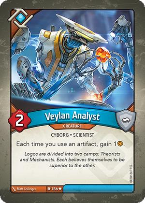 Veylan Analyst